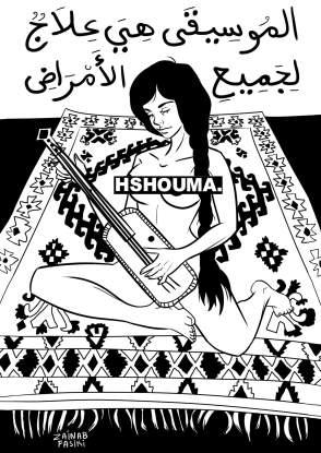 Ilustración de Zainab Fasiki.
