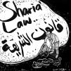 Ilustración perteneciente a la serie 'Kezan', de Enas Satir.